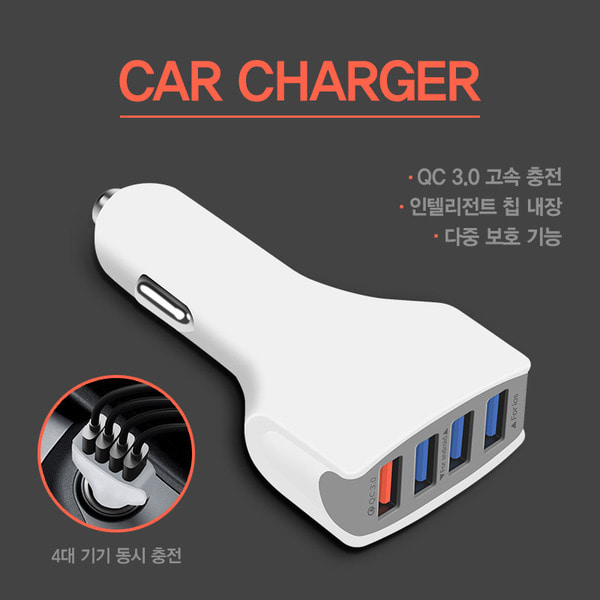 CAR CHARGER QC3.0