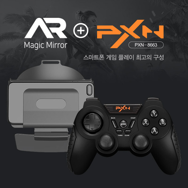 AR Magic Mirror + PXN-8663 PACK